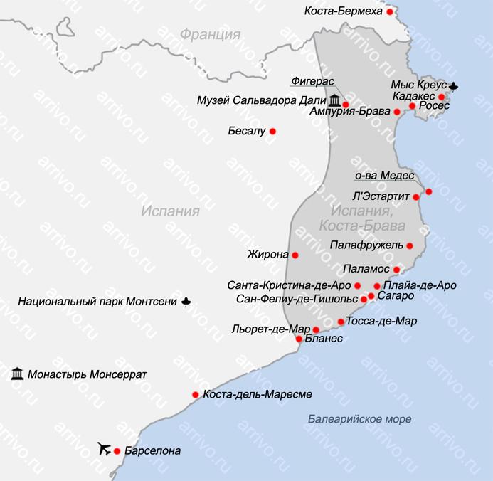 Карта Коста-Бравы на русском языке