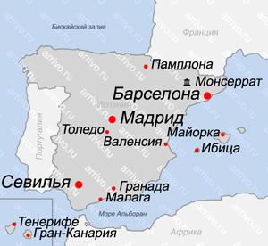 Прогноз погоды иркутск понедельник