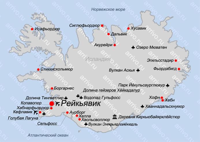 что место расположение страны исландия (поётСергей Берман) пить