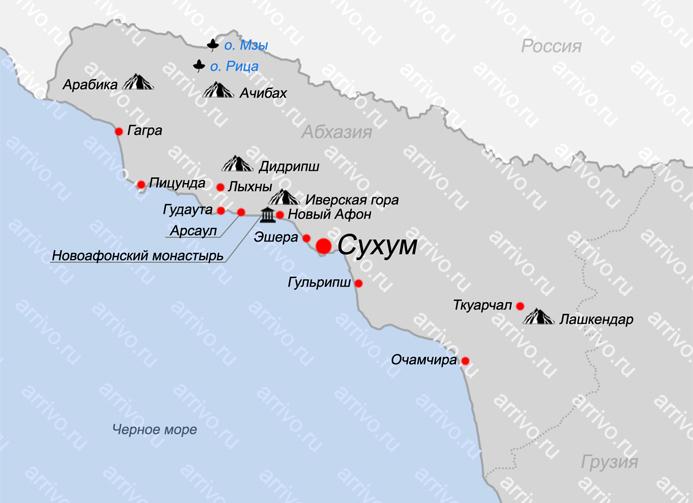Карта Абхазии с городами