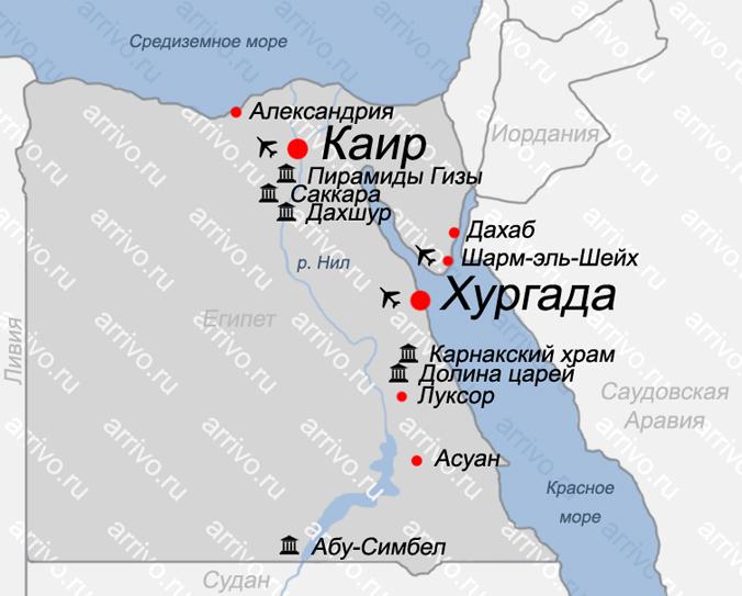 Карта Египта на русском языке с курортами