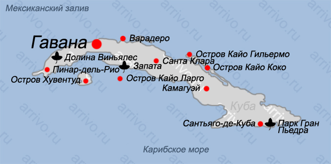 Карта Кубы с городами и курортами