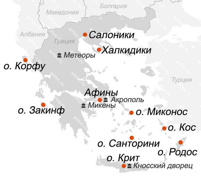 Карта греции карта греции с островами