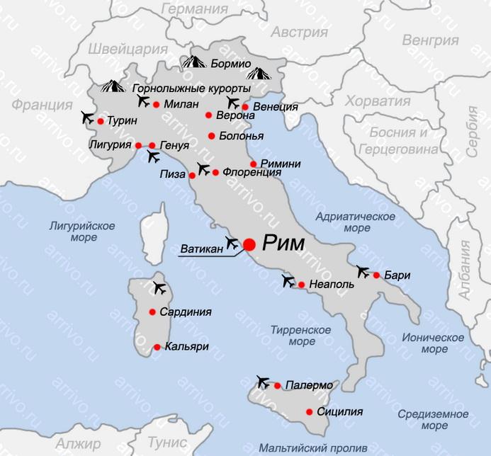 Карта Италии с городами на
