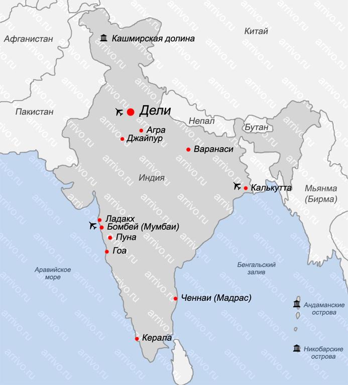 Карта Индии с городами