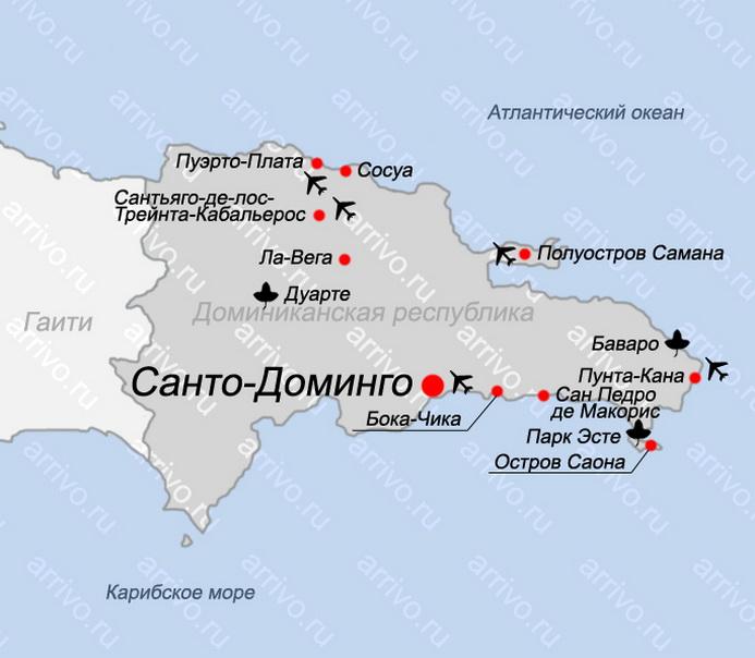 Карта Доминиканы на русском языке