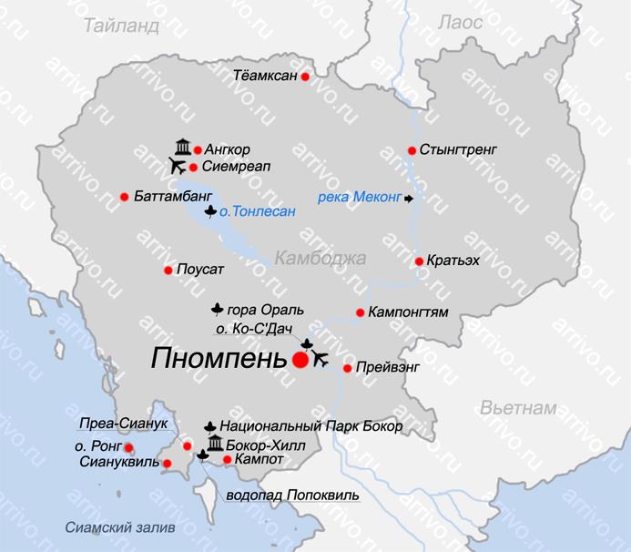 Карта Камбоджи на русском языке