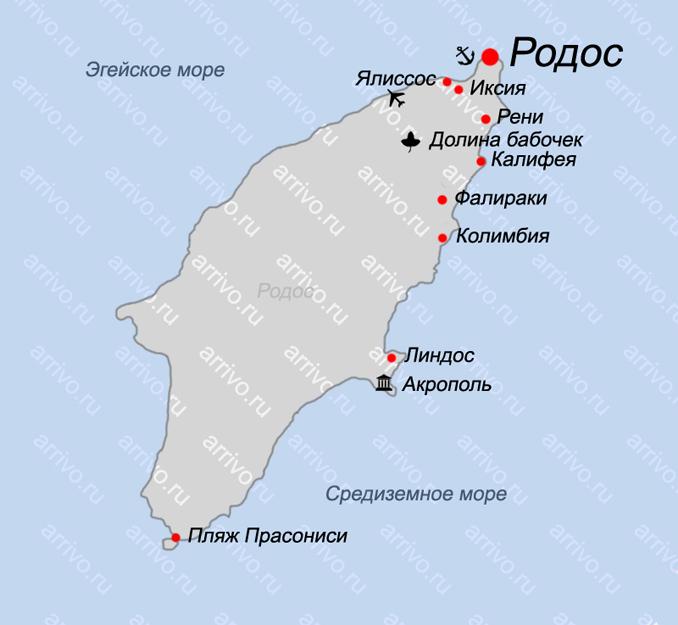 Карта острова Родос на русском языке